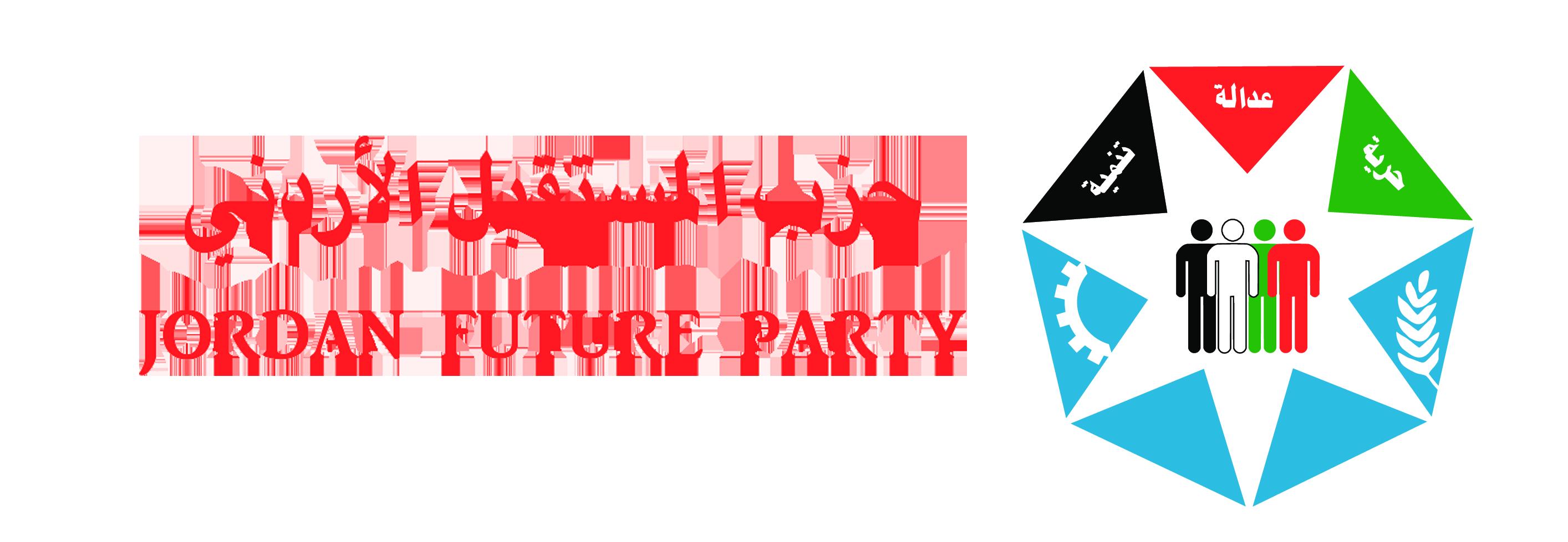 حزب المسقبل الأردني